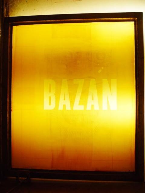 2bazanscreen2